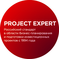 Project Expert